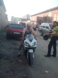 Саргис Ян, 26 февраля , Москва, id130873296