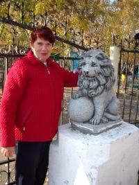Галина Шмакова, 6 октября , Омск, id139938628