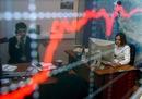 Фондовый рынок и валютный рынок