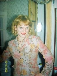 Катерина Ганчуева, 17 февраля 1988, Новосибирск, id101486364