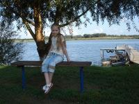 Лиза Юхно, 28 февраля , Одесса, id103186607