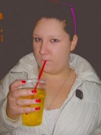 Маша Никитина, 11 ноября 1992, Москва, id120942070