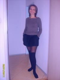 Svetlana Vitanova, 21 ноября 1992, Тарутино, id7402931