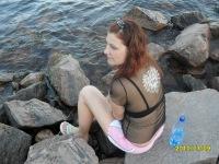 Ирина Шиляева, 26 сентября , Сыктывкар, id102569182
