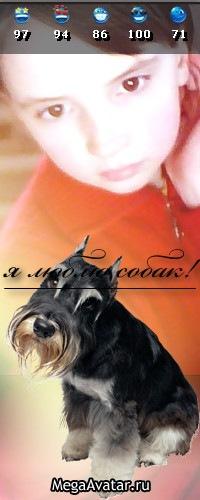 Дарья Коротких, 15 сентября , Донецк, id116766664
