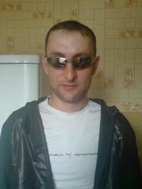 Руслан Ведьманов, 27 января 1983, Чапаевск, id136709075