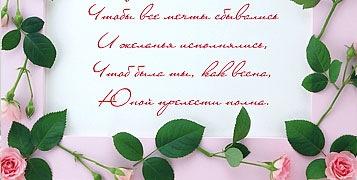 Красивые стихи о любимой подруге - Otebe info