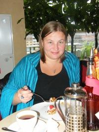 Анна Пономарева, 5 сентября 1996, Новосибирск, id168046811
