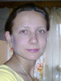 Любовь Кикоть, 27 сентября 1985, Иркутск, id154091430