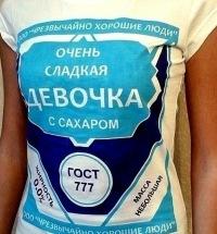 Юлия Комалова, 28 октября , Москва, id56060767