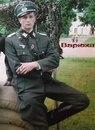 Дмитрий Александров фото #3