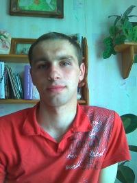 Дмитрий Недень, 21 декабря 1981, Столбцы, id160687774