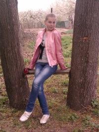 Катерина Лисогор, 20 октября 1994, Москва, id170891157