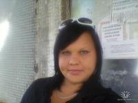 Яна Чунихина, 5 апреля 1991, Анжеро-Судженск, id67366109