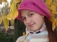 Алина Дёмина, 17 января , Запорожье, id112150274