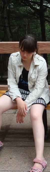 Yulia Afletunova