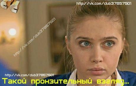 卐 Закрытая школа 卐 ♥Анна Андрусенко ...: vk.com/club37857501
