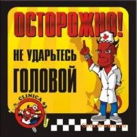 Наталья Ivanova, 1 января , Киров, id120798260