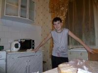 Александр Падисов, 2 августа , Киев, id121424767
