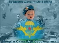 Николай Пироженков, 22 февраля 1996, Челябинск, id123541160