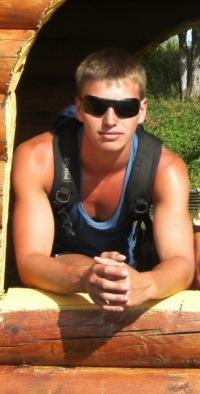 Дмитрий Валерьевич, 20 февраля 1999, Симферополь, id127379583