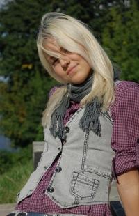 Александра Маркова, 10 декабря 1992, Одесса, id172477657