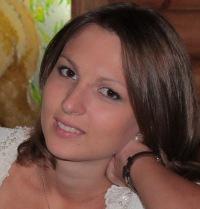 Алина Русинова, 8 февраля , Белгород, id3459508