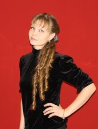 Юлия Тимофеева, 17 августа 1984, Шадринск, id39015630