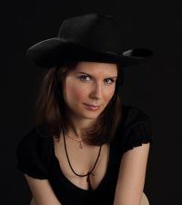 Екатерина Мартынова, Bucureşti