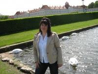 Татьяна Тищенко, Киев, id75879729