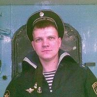 Павел Чадаев, 11 июля 1983, Казань, id71717178