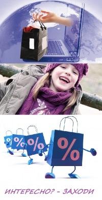 Продажа Брендовой Одежды Через Интернет С Доставкой