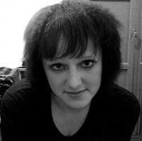 Танюфка Васькина, 15 января 1992, Санкт-Петербург, id109520229