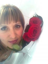 Тамара Шугонцева, 10 января , Иркутск, id110104633