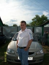 Сергей Писоцкий, 16 октября , Тюмень, id116800775