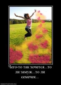 Darya Levchenko, 16 марта , Кривой Рог, id88830140