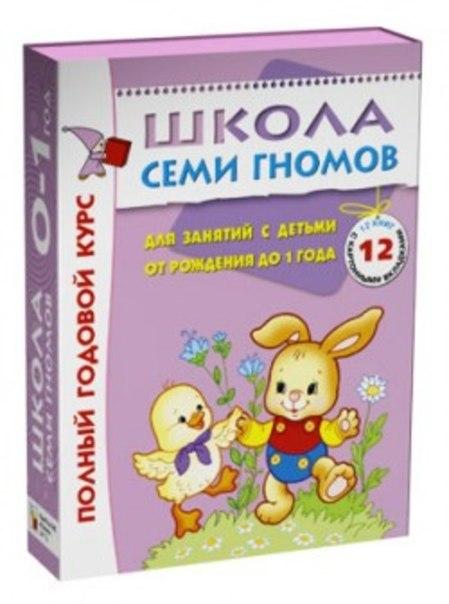 игры для детей 4 года