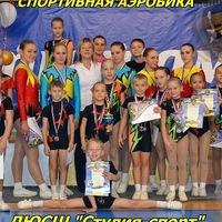 Лиза Шушакова, 8 декабря , Камень-на-Оби, id205832506