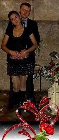 Tamara Latushkina, 10 января 1984, Красноярск, id115942183