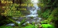 Курт Рассел, 19 марта 1998, Челябинск, id125252867