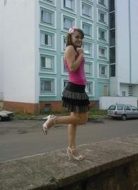 Анастасия Белякова, 4 сентября , Ядрин, id157627183