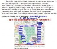 Илья Козловский, 16 сентября , Казань, id159326017
