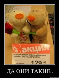 Алла Мир, 19 ноября 1998, Киев, id160015518