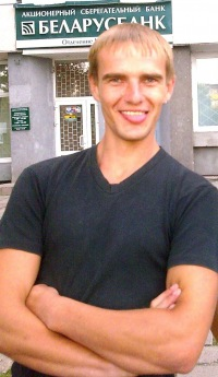 Александр Бурмич, 10 июня , Керчь, id162312434