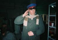 Alexey Maximov