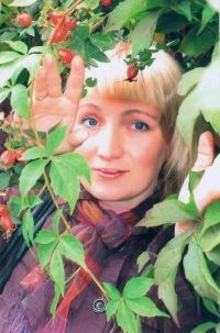 Ирина Бабкова, 13 ноября , Минск, id62540902