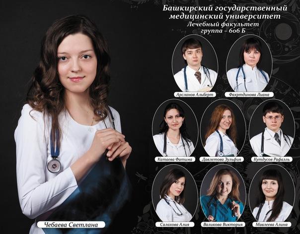Фотопапки для выпускников.