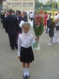 Ксюша Семенова, 4 мая 1998, Нижнекамск, id91504570