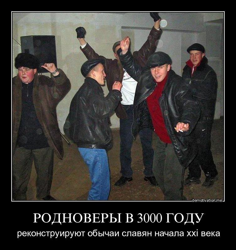 http://cs11067.userapi.com/v11067379/1d3/C3gJXb5fOeE.jpg