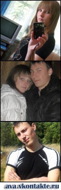 Татьяна Юрченко, 20 марта , Северодвинск, id111041173